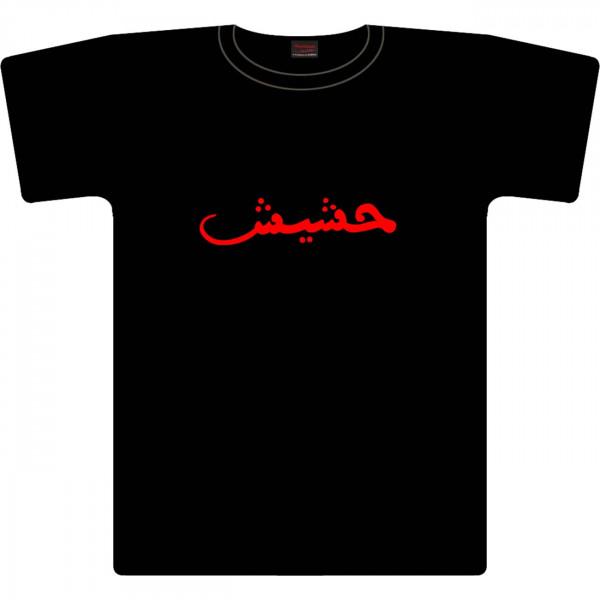 T-Shirt 'Haschisch'